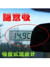 Цифровой термометр с ЖК - дисплеем