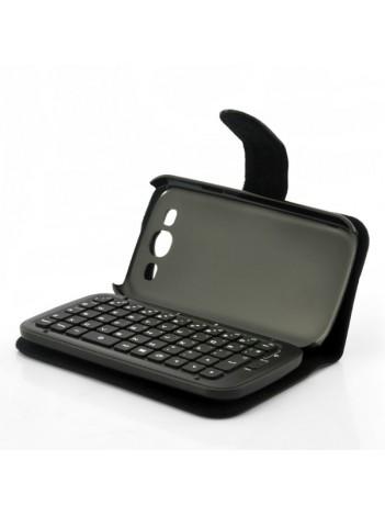 Bluetooth клавиатура + чехол для Samsung Galaxy S3